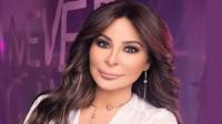 أول ظهور للفنانة اللبنانية إليسا بعد إعلانها قرار اعتزالها الغناء