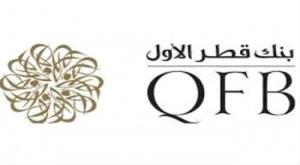 بنك قطر ينهار.. صفعة جديدة يتلقاها تنظيم الحمدين