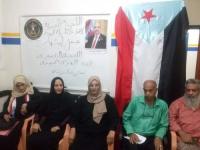 إشهار اللجنة التحضيرية لاتحاد المرأة الجنوبية في مديرية البريقة بـ#العاصمة_عدن