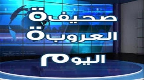 """مؤتمر عن مكافحة الإرهاب والتطرف لصحيفة """"العروبة اليوم"""" ب#القـاهرة"""