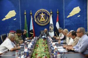 اجتماع استثنائي لهيئة رئاسة #المجلس_الانتقالي