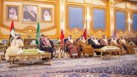 مجلس التعاون الخليجي.. قمة العقود الأربعة