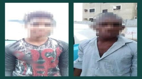 القبض على عصابة بعدن تمتهن سرقة الجوالات في حالة تلبس