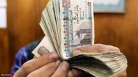 """#مصر على موعد مع """"مفاجأة اقتصادية"""" في 2020"""