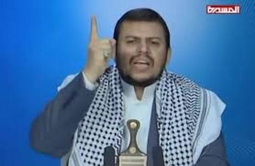 عبدالملك الحوثي يأمر قياداته بالتحرك العاجل في هذه المحافظات