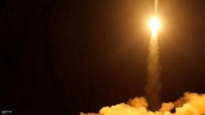 #السعودية تعترض وتدمر صواريخ أطلقت من #اليمن