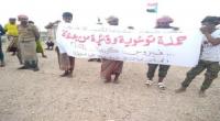 """انتقالي سقطرى يطلق شعار """"تراعا الله سقطرى"""" للتوعية من مخاطر """"كورونا"""""""