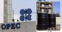 اتفاق بين أوبك وشركائها على خفض إنتاج النفط