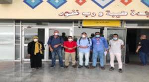 وصول الوفد الطبي التابع للأمم المتحدة إلى عدن