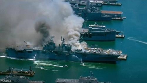 """انفجار وحريق """"لا ينطفئ"""".. (فيديو) لكارثة سفينة حربية أميركية"""