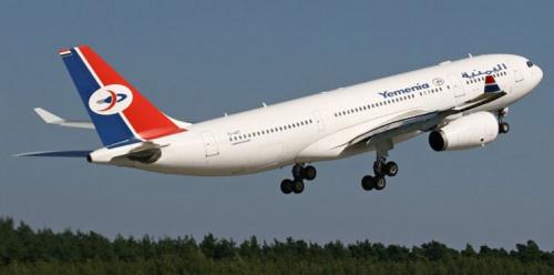 إعادة تشغيل الرحلات الجوية التجارية إبتداءاً من الغد