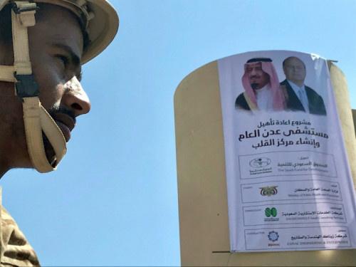 صحيفة دولية: تنفيذ اتفاق الرياض مؤجل إلى حين عودة هادي من رحلة العلاج
