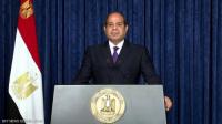 السيسي: أي تجاوز للخط الأحمر في ليبيا سنتصدى له