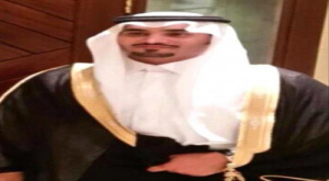 تنصيب السلطان اسكندر آل هرهرة خلفاً للسلطان الذهب