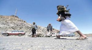 وكالة فرنسية تحذر من سقوط مأرب وتقول ان الحوثيون يحاصرون المدينة من 3 جهات