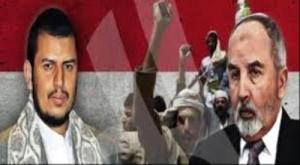 لتعطيلهم عملية السلام.. سياسيون يمنيون يجمعوا ان #الاصلاح_والحوثي_ضد_السلام