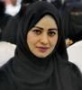 رشا فريد