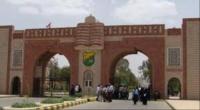 توجه ايراني لإنشاء فرع لإحدى جامعات طهران في صنعاء