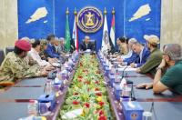 الرئيس الزُبيدي يترأس الاجتماع الدوري لهيئة رئاسة المجلس الانتقالي الجنوبي