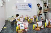 مؤسسة شباب عدن الواعد تدشن مشروع السلة الغذائية الرمضانية لمئة مستفيد