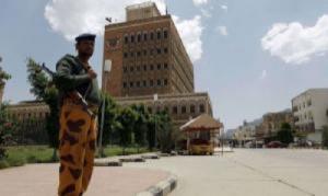 الحوثي يصادر مليارات من الحسابات البنكية الخاصة بدعم فلسطين