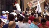 إخوان تونس يسعون للفوضى والعنف.. إحالة 4 منتمين للنهضة للتحقيق