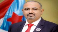 الرئيس الزُبيدي يصدر قراراً بشأن تعيين عضو في هيئة رئاسة المجلس الانتقالي الجنوبي