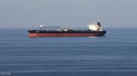 استهداف ناقلات النفط.. محاولات إيرانية للعبث بأمن المنطقة