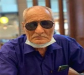 تعازينا آل عسكر بوفاة اللواء الركن مسعد عسكر الحريري