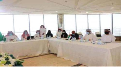 بيان رباعي يدعو إلى ضرورة عودة الحكومة إلى العاصمة عدن