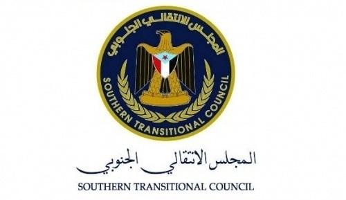 انتقالي حضرموت: اختطاف الداعية العطاس يضع الشرعية والتحالف أمام مسؤولية حماية المدنيين وحفظ الأمن