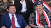 مطالبات شعبية واسعة لمحاكمة سلطة شبوة الإخوانية بتهمة الخيانة