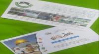 انتقادات واسعة في حضرموت من جهات مجهولة تمارس الاحتيال بتوزيع منشورات ورقية لدعم فلسطين